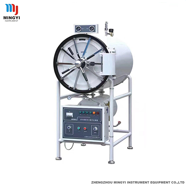 Automatic protection autoclave equipment horizontal steam autoclave sterilizer for hospitals