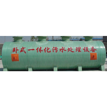 Wastewater/sewage/waste water treatment plant\Domestic sewage water treatment plant