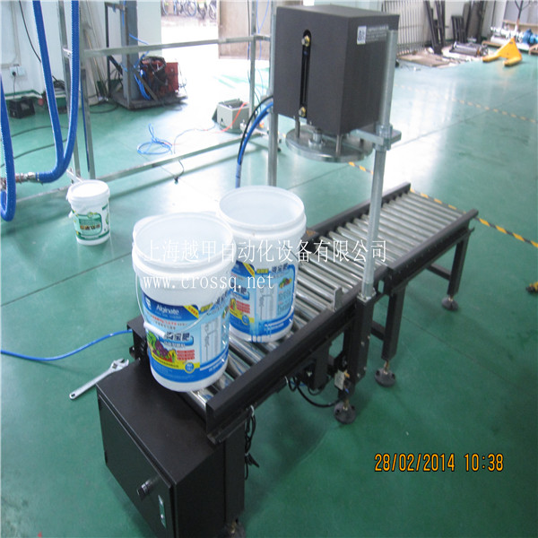 Automatic Drums Plastic Barrel Capper