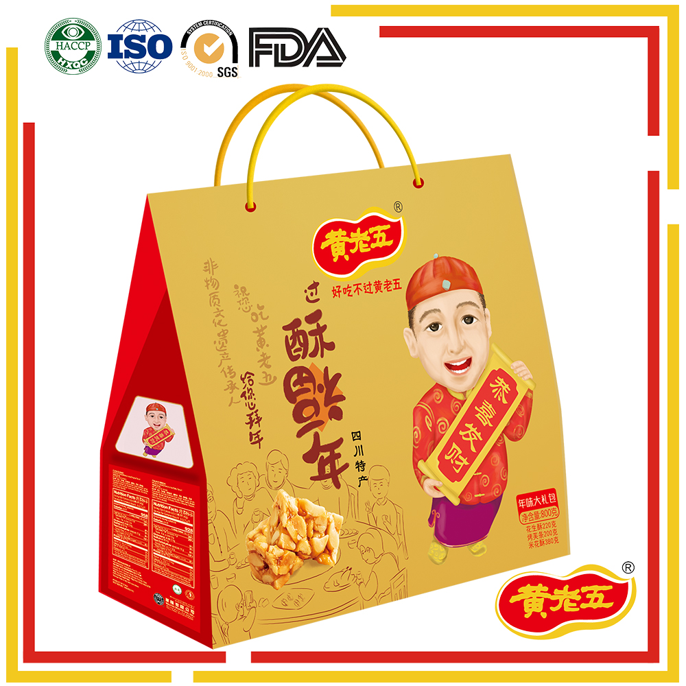Best selling Xmas candy factory wholesale Christmas candy