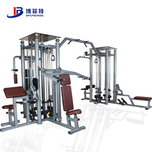 Manufacturer eight stations multi gym/multi gym equipment fitness machines