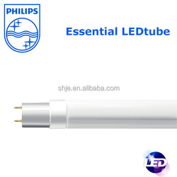 Philips Led Tube Light Essential 600mm 8W 840 T8