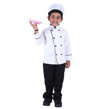 La Venta Fábrica Disfraz Niños Buy Chef De Caliente pp4wqUE