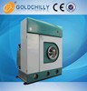 15kg automatic dry cleaning machine for sale, professional supplier laundry machine china