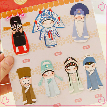 online shopping handmade chinese style anime bookmarks printable paper bookmarks for sale
