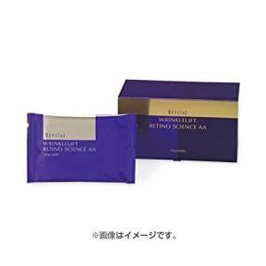 Shiseido Revital Wrinklelift Retino Science AA Eye Mask 12 pairs