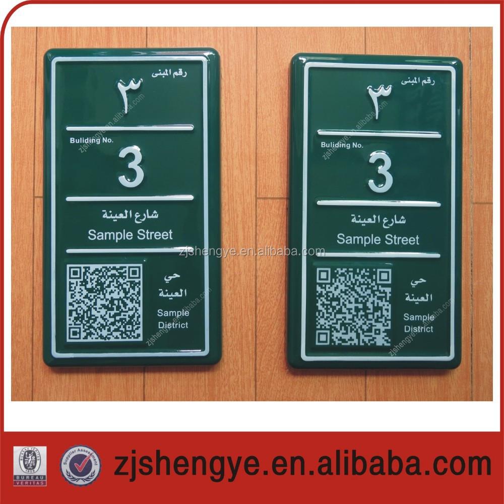 Painted Galvanized Sheet Embossed Door Numbers Plate - Buy Door ...