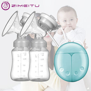 : Variable Flow new food grade suction reliever breast pump