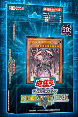 Popular Dragons Yugioh-Buy Cheap Dragons Yugioh lots from ...