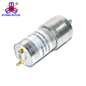 ET-SGM32A 13rpm 450rpm 1.6N.m electric gear motor dc motor high torque reduction gear motors
