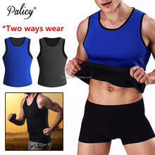 Palicy S-XXXL Men's Neoprene Spandex Vest Shapewear Sports GYM Training Running Muscle Body Shapers Factory Price