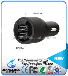 Wholesale High Power 3.1A USB Car Charger in car for Iphone for Mobilie Phone