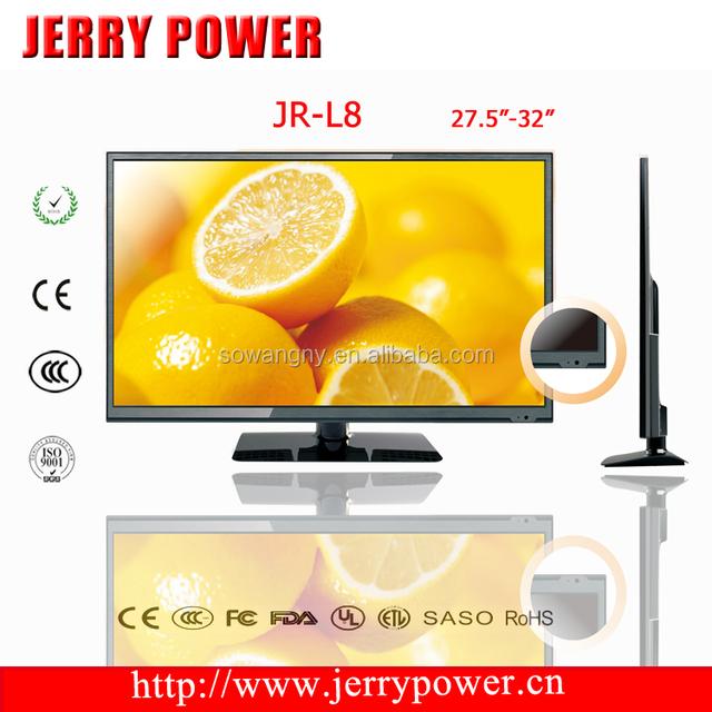 bf0b1e61395 17 inch samsung lcd tv prices Yuanwenjun.com