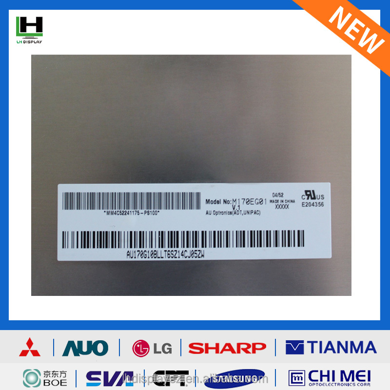 hot sale lcd panel, low price 17 inch auo samsung tft lcd panel