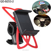 Metal Security Motor Bike Phone Holder Waterproof For Mobilephones
