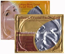 cosmetic manufacture wrinkle reducing face mask with great price