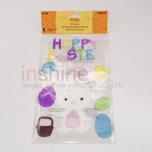 IN53375 Easter Rabbit Bunny Gel Cling and Jelly Window Sticker