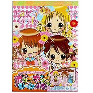 Kawaii Stationery Memo Pad Book ~ Fancy Girls