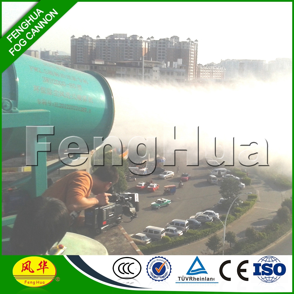 Strong quality and life long service mist blower sprayer fog cannon for demolition dust pollution