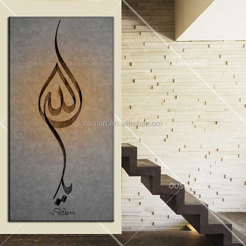 Arabic Calligraphy Wall Art Abstract Arab Calligraphy Hand Painted ...