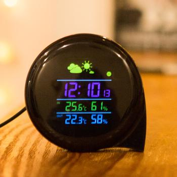 9159ce42b51 Temperatura   pressão   umidade medição estação meteorológica relógio  interior   exterior termômetro barômetro higrômetro