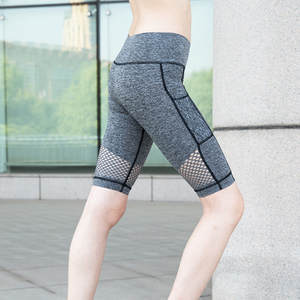 Women Pants Compression Cool Dry Sports Tights Shorts Running Unisex Leggings Fitness