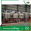 200L 300L 500L 600L 800L 1000L microbrewery system for german beer