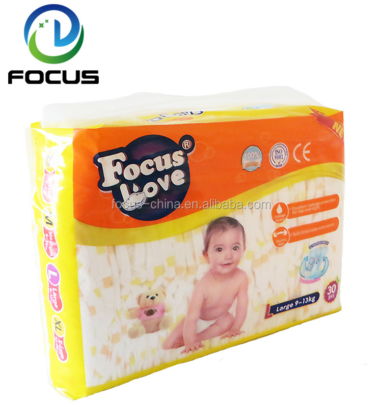 High Quality Exclusive Brand Baby Diaper Disposable Cloth Diaper Abdl Diaper