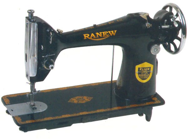 Umbrella Sewing Machine Buy Sewing Machine Product On Alibaba Simple Sewing Machine Umbrella