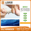 wet wipes raw material baby tissue nonwoven spunlace fabric manufacture