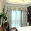 Beauty and luxury curtains with elegant valance