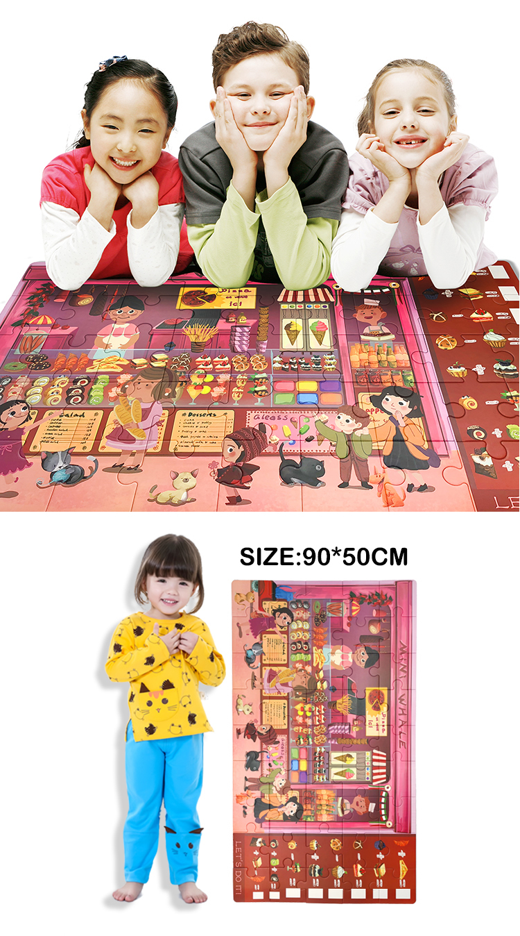 Children Toys Puzzle Jigsaw , Kids IQ Puzzle With Cartoon