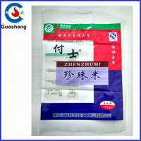China alibaba nylon rice bag / plastic rice packaging / rice bags design