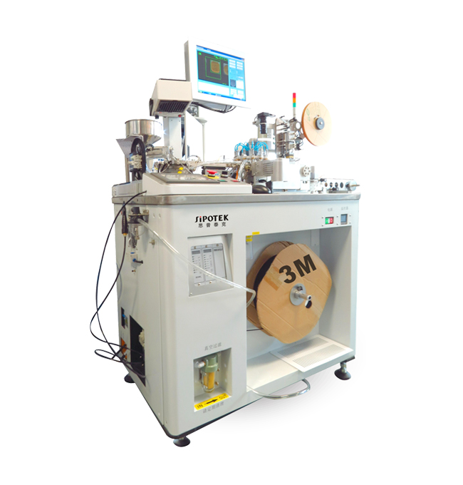 Professional Hardware Visual Inspection Machine For Detecting Missing Loading By Optical Sorting Equipment