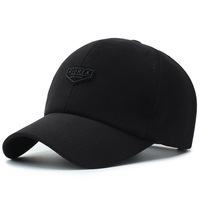 Outdoor sports travel shade cotton shield hat casual solid color mass baseball cap three color flat top hats