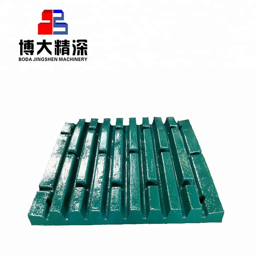 jaw plate , Apply to metso nordberg jaw crusher wear parts