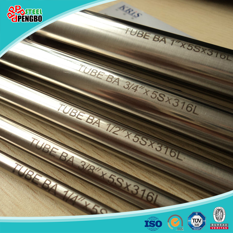 ASTM 20mm TP 304 stainless steel seamless pipe