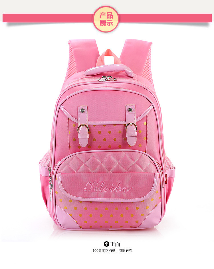 cafc98996fa5 Get Quotations · 2015 school bags Children Orthopedic Ergonomic 3 colors Primary  Elementary School Bag Rucksack Backpack For Kids