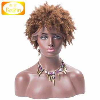 Cheap Price 150 Density Mongolian Kinky Curly Hair Wig Light Brown Short  Afro Kinky Human Hair 3b1d016ea5c6