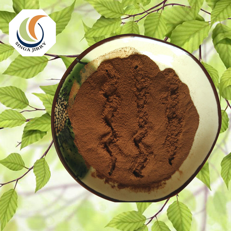Hot sale water soluble fertilizer biological fulvic acid price
