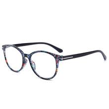 Seemfly Urltra-светильник очки для чтения Ретро Круглые Цветочные очки для пресбиопии близорукие линзы оправа oculos de grau для мужчин и женщин(Китай)