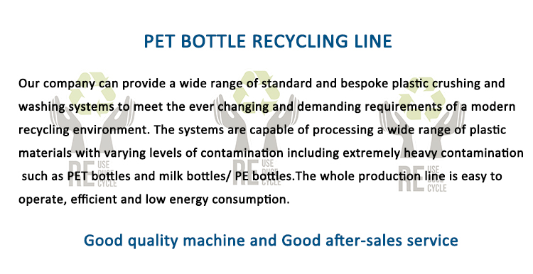 high output plastic pet washing line/plastic recycling machine/pet bottle washing plant