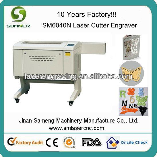 laser systems ltd