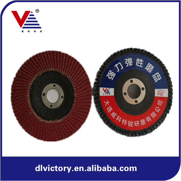 High quality T27 T29 disc flap for steel