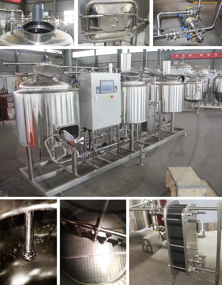 brewhouse.jpg