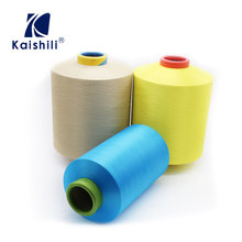 Wholesale china 50D/24F dty 100% polyester filament yarn