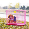 Shenzhen Factroy Cheap Price Collapsible Pet Cages Dog Crate Pet Kennels For Travel