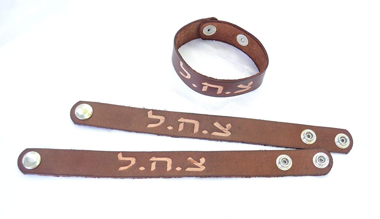LOT 3 Pc Bracelet Leather IDF Zahal Israel Defense Forces IDF Israeli Army