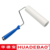 Home Dust Remover Sticky Lint Roller