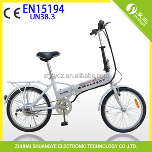 20inch lady folding electric bikes aluminum alloy fram, china supplier with CE EN15194